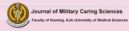 Military Caring Sciences